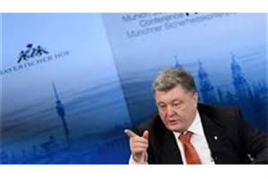شکایت اوکراین از روسیه در عالیترین دادگاه سازمان ملل