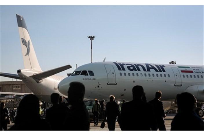 ایران ایر هواپیما
