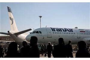 مدیرعامل هما اعلام کرد؛ ایران تا سه هفته دیگر ۳ فروند ای.تی.آر تحویل میگیرد