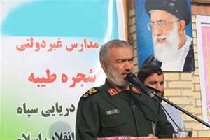 سردار فدوی: برای دفاع از انقلاب و امنیت کشور دست روی دست نخواهیم گذاشت