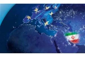 اتحادیه اروپا تحریم شرکت های نفتی ایران را لغو کرد