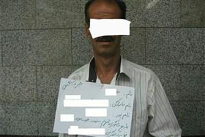 دستگیری دزد خوش تیپ در ایستگاه مترو تئاتر شهر/عکس