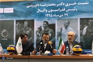 داورزنی: احتمال دارد که کولاکوویچ هم به ایران بیاید/ استویچف گزینه اصلی ماست