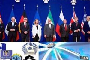 خروج شماری از اشخاص و شرکتهای ایرانی از فهرست تحریم های اتحادیه اروپا