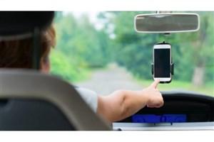 با استفاده از این نرمافزار، رانندگی امنتری داشته باشید