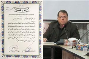 در جلسه شورای آموزش و پرورش صوفیان از ریاست این واحد تقدیر شد