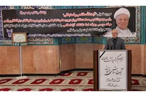 مراسم ارتحالآیت الله هاشمی رفسنجانی در واحد  رودهن برگزارشد