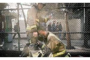 یکی از آتش نشانان حادثه ساختمان پلاسکو