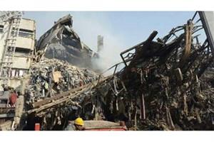 ساختمان مجاور پلاسکو دچار حریق شد