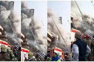 آخرین وضعیت حادثه دیدگان ساختمان پلاسکو