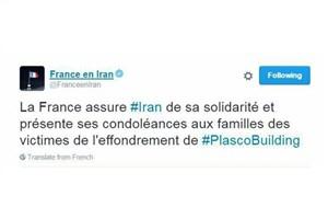 واکنش سفارت فرانسه در تهران به حادثه ساختمان پلاسکو