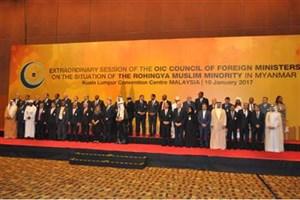 بیانیه پایانی اجلاس سازمان همکاری اسلامی در مالزی