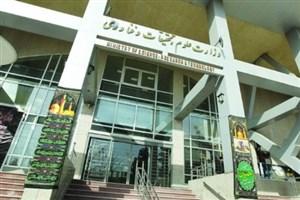 سامانه ارتباط دانشگاهیان با حوزه وزارتی وزارت علوم راه اندازی شد