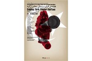 هفته فیلم ترکیه در خانه هنرمندان برگزار می شود