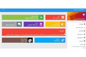 فراخوان طراحی نشان برای مرکز آموزش زبان فارسی بنیاد سعدی