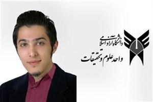 ثبت پرنده کمیاب ایرانی  در کمیته ملی ثبت پرندگان ایران