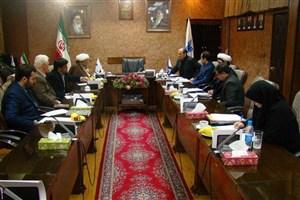 برگزاری شورای تخصصی فرهنگی اجتماعی در واحد تهران مرکزی