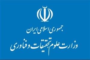 روسای ۹ دانشگاه ایران به آلمان سفر می کنند