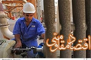 اهتمام صنعت نفت به پیادهسازی سیاستهای اقتصاد مقاومتی