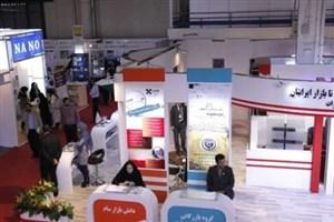 اولین نمایشگاه جامع دانشگاه، صنعت و کسب و کار برگزار می شود