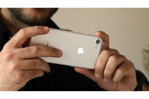 کاربران اندرویدی هنگام مهاجرت به iOS از آیفون 7 استقبال نمی کنند