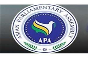 مجیدی :  تشکیل پارلمان آسیایی مهم ترین هدف مجمع مجالس آسیایی است
