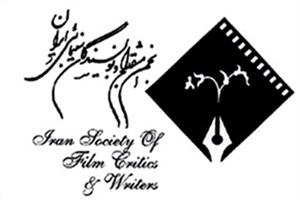 انجمن منتقدان از همکاری با جشنواره فیلم فجر انصراف داد