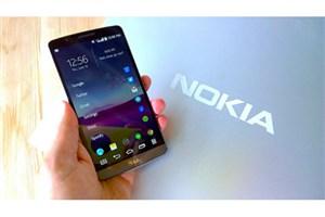 چه آینده ای در انتظار لانچر Nokia Z است؟