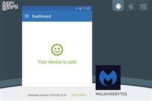برنامه Malwarebytes: پاکسازی بدافزارها در اندروید