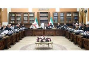 چهارمین جلسه کمیسیون نظارت مجمع تشخیص مصلحت نظام برگزار شد