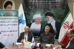 دانشگاه آزاد اسلامی  اهواز و اداره کل شیلات استان خوزستان تفاهم نامه امضا کردند