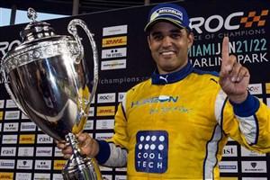 خوان پابلو مونتایا و کسب عنوان قهرمان قهرمانان