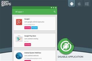 برنامه Disable Application: غیرفعال سازی اپلیکیشن ها در اندروید