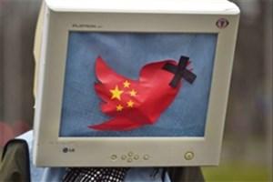 وی پی ان در چین غیرقانونی شد