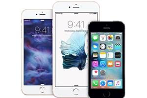 اولین نسخهی آزمایشی iOS 10.3 منتشر شد