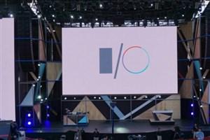 رویداد Google I/O 2017 در تاریخ ۲۷ تا ۲۹ اردیبهشت ماه برگزار خواهد شد