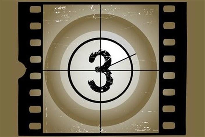 موافقت با ساخت ۲ فیلم در شبکه نمایش خانگی