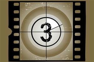 جایزه 8 هزار دلاری آیسسکو برای ساخت فیلم کوتاه