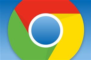 نسخه جدید کروم سرعت بارگذاری مجدد سایت ها را در موبایل افزایش می دهد
