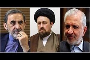 معرفی اعضای جدید هیات امنای دانشگاه آزاد اسلامی