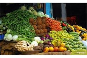 قیمت  انواع میوه و سبزیجات در بازار