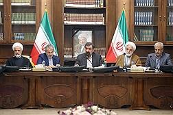 پنجمین جلسه کمیسیون نظارت مجمع تشخیص مصلحت نظام