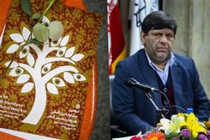 پرداخت ورودیه هنرمندان راه یافته به جشنواره تجسمی در هفته جاری