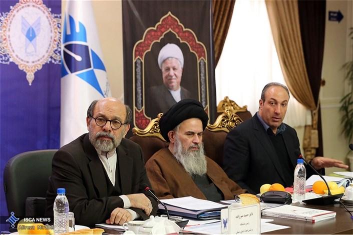 جلسه هیات امنای دانشگاه آزاد اسلامی استان تهران