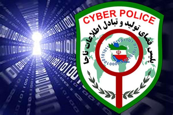 دستگیری  عامل انتشار شایعه کودک آزاری سریالی