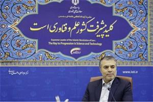 شبکه نوآوری تهران رونمایی میشود