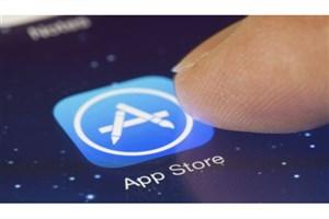 اپل در حال حذف اپلیکیشن های ایرانی از اپ استور است؛ سازش با دولت آمریکا؟