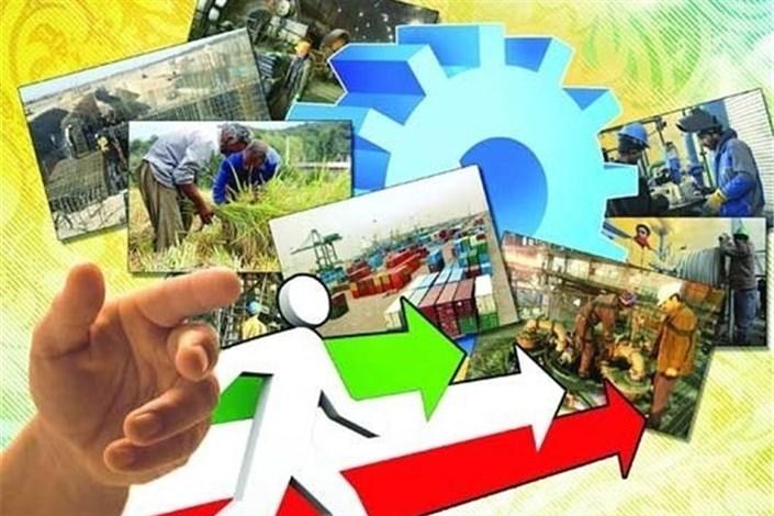سامانه توسعه کسب و کار
