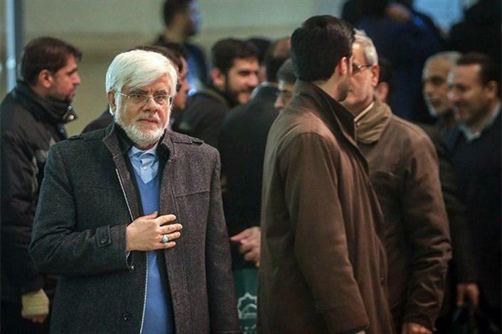 حضور محمدرضا عارف در مراسم خاکسپاری شهدای آتش نشان