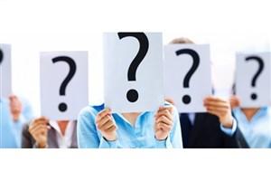 چهل سؤال کلیدی برای مصاحبه هوشمندانه با افراد متقاضی پست های مدیریتی